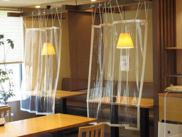 【新型コロナウイルス対策】レストランにビニールカーテンを設置しています
