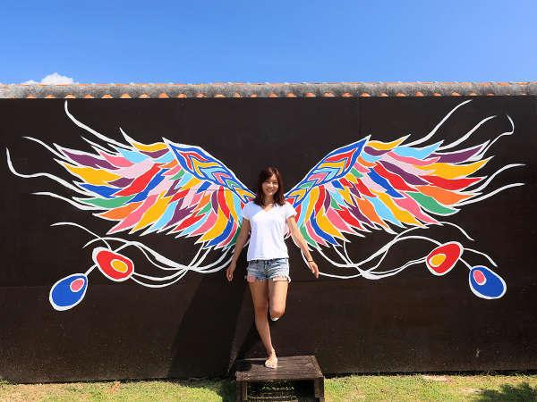 施設:天使の羽