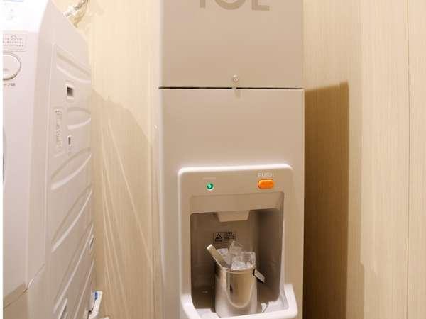 10階製氷機