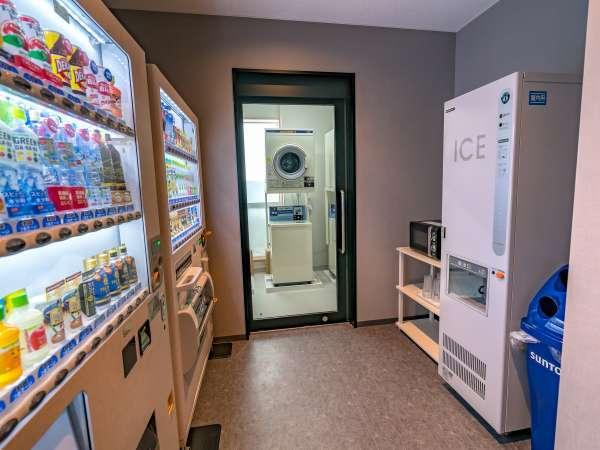 自販機、製氷機、電子レンジは1Fにご用意しております。