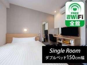 全室が幅150㎝の広々ダブルベッドでございます。
