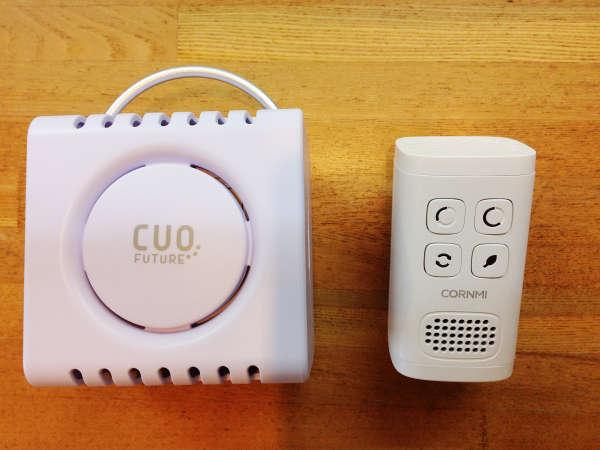 ★NEW★全ての客室、食事会場に「オゾン発生器」を設置しました!