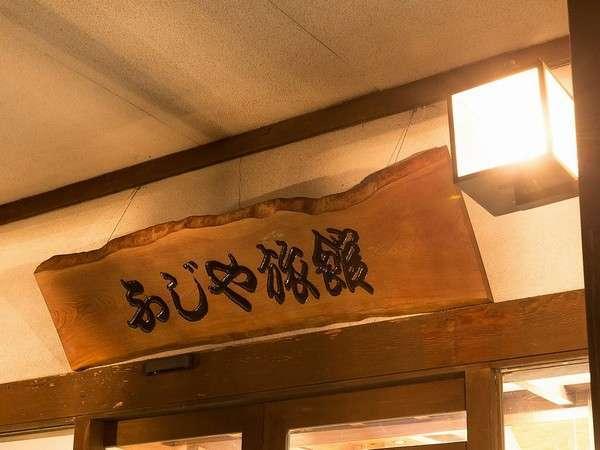 【外観】玄関エントランス