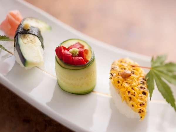 季節の野菜を使った創作会席の寿司は毎シーズン大人気