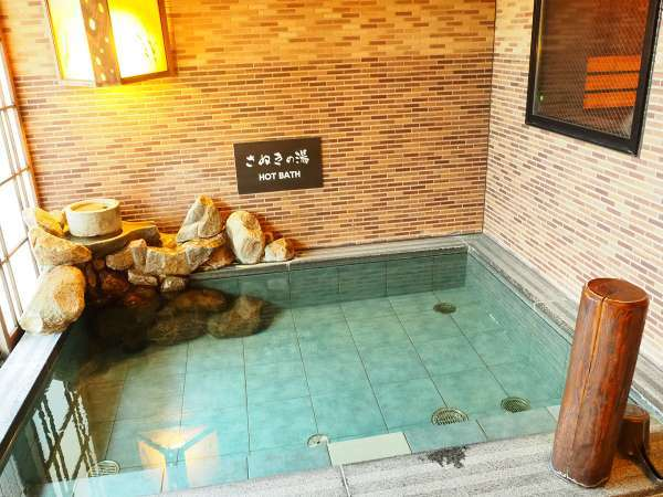 ■女性大浴場 内湯