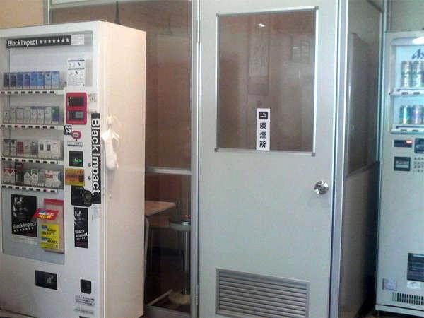 *愛煙家にも嬉しい!館内には、喫煙室もご用意しております!