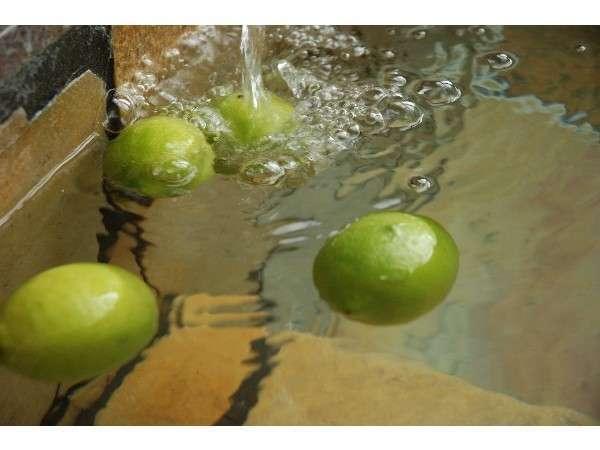 レモン風呂(11月~6月)ほんのりと、レモンの香るお風呂でリラックスタイムをどうぞ♫