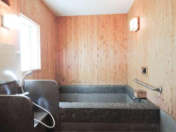 *【浴室】男女入替制でご利用いただきます。