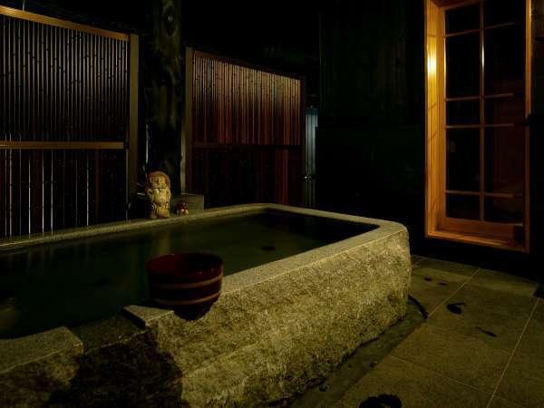 新館 露天風呂