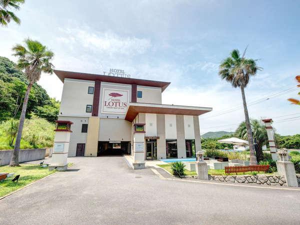 徳島鳴門 ホテル ロータスリゾート【外観】