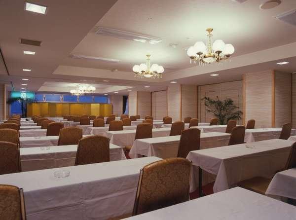 【会議室】宴会や会議としてご利用いただけます。