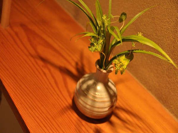 【演出】四季折々の草花を、あなた様の為に・・・・・