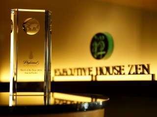 2016年、「アワーズ・オブ・エクセレンス 2016」において「ホテル・オブ・ザ・イヤー」を受賞。