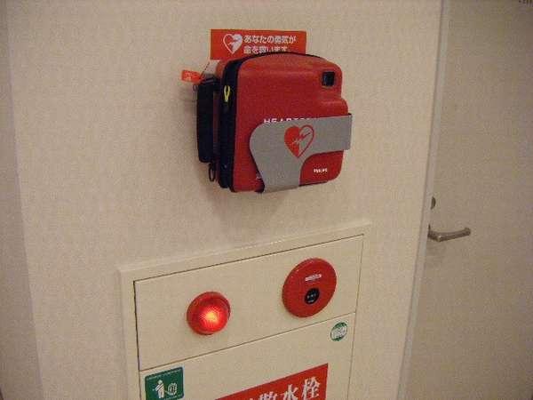 2FロビーにはAEDを設置しています ※AED=自動体外式除細動器という医療機器