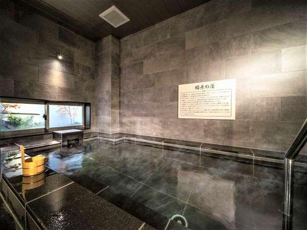男女別天然温泉はラドンを多く含む癒し湯です。※加温・循環濾過しております。
