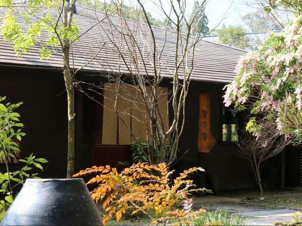 和モダンな造りで、落ち着いた雰囲気でお客様をおもてなし。