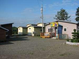 施設の内食堂棟・宿泊棟