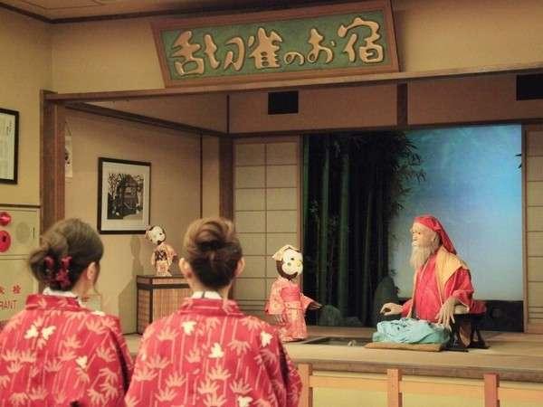 舌切雀物語のサイボットシアターは毎晩4回上映