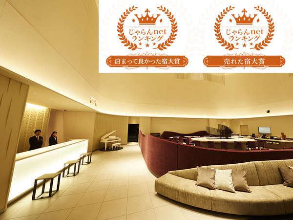 泊まって良かった宿大賞埼玉県101-300室部門 1位 売れた宿大賞埼玉県101-300室部門 2位を受賞。