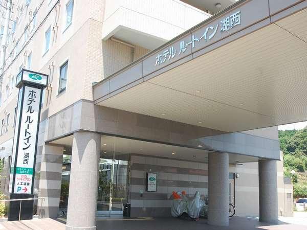 静岡県湖西市古見1049-1 ホテルルートイン浜名湖 -04