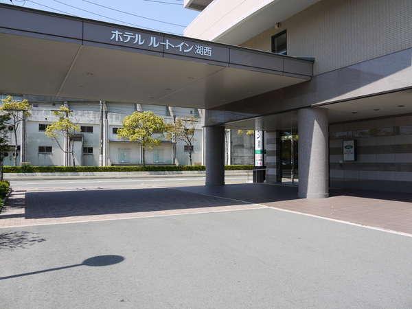 静岡県湖西市古見1049-1 ホテルルートイン浜名湖 -03