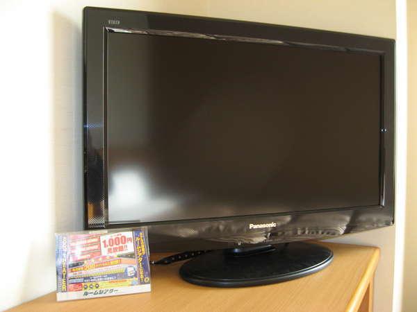 地上デジタル対応の客室テレビ♪BS放送も見れます!さらにWOWOW無料視聴できます!