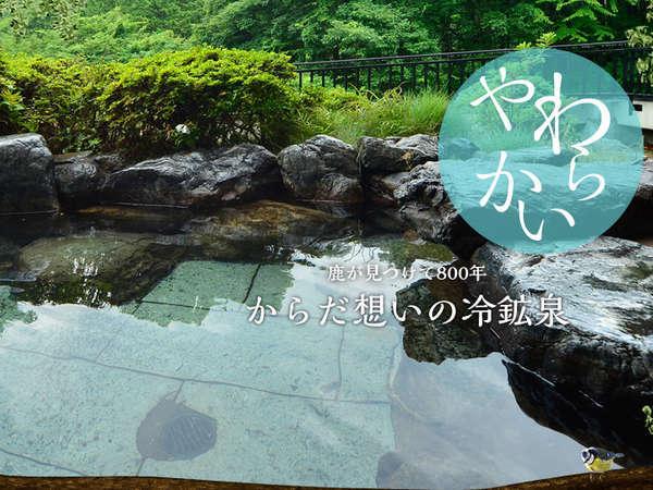 大松閣のお湯は少しぬるめ。景色を眺めながら、のんびりゆったりと浸かって下さい。