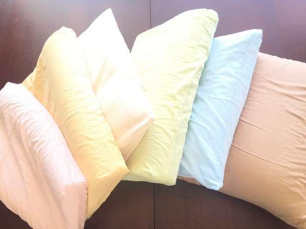 【全室共通】選べる枕(低反発の低め・中・高め)、フワフワ枕・そば殻タイプ枕など