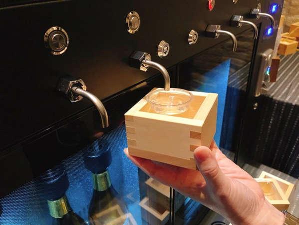 【館内設備】最新式Sakeサーバーを導入致しました
