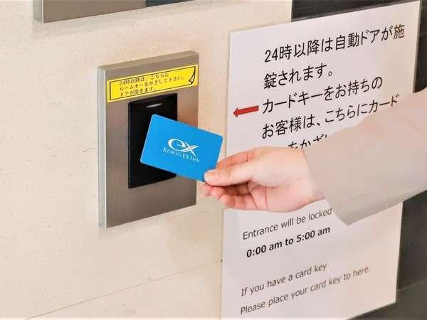 エントランスカードキーセンサー 24時を過ぎると施錠されますがカードキーで開きます♪