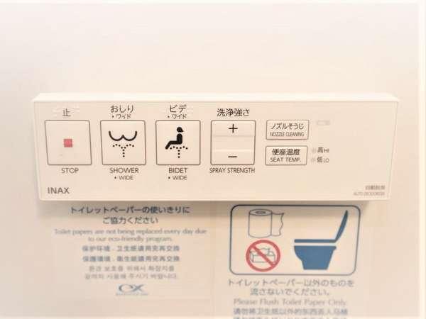 全室 ウォシュレット付トイレ