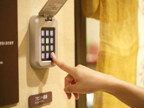 ◆女性用大浴場入口には、セキュリティーロックを設置してます。