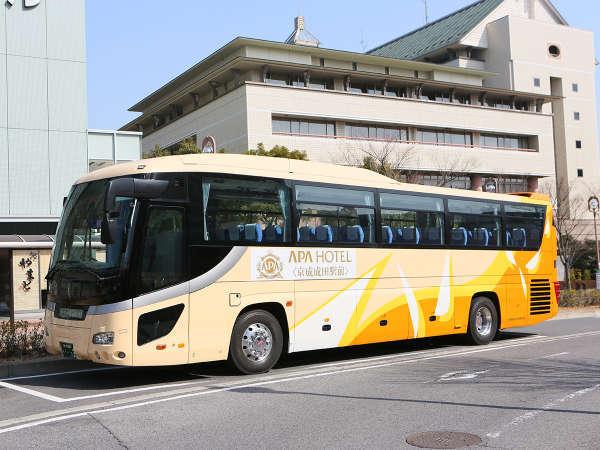 成田空港⇔ホテル間無料シャトルバス毎日運行【ご宿泊のお客様は無料でご利用いただけます/先着順】