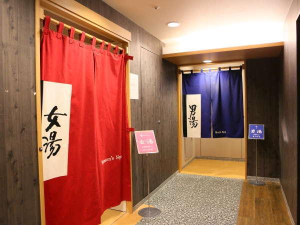 ◆大浴場入口◆男・女それぞれ大浴場がございます。入れ替はございません。