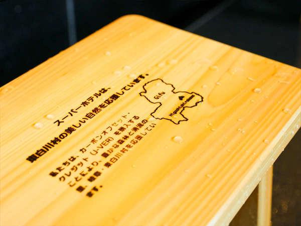 温泉のヒノキの椅子!