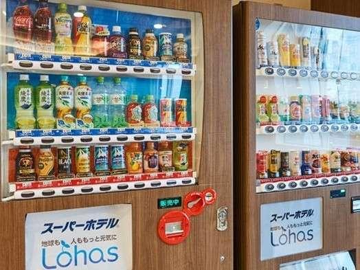 清涼飲料水・アルコール自販機