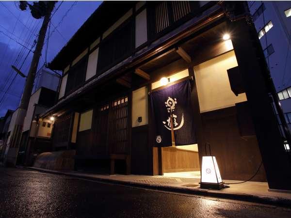 京都の情緒を感じさせる建物は京町家の再生を手掛ける内田康博氏によるものです。