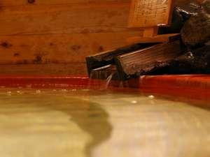 露天の湯 赤湯