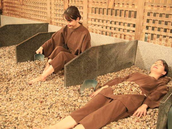 【薬石浴/嵐の湯】大量の汗と老廃物の排出に効果的◎