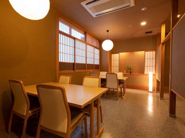 【お食事処】大切なひとと、ゆっくり食事をお楽しみいただける穏やかな空間
