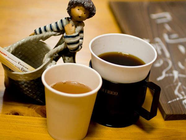 *湯上りに黒豆茶(温・冷)、朝はコーヒーのサービスあり