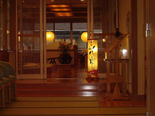 2階廊下レストラン花車入り口朝食会場になります。夕食も気軽にご用意できます。