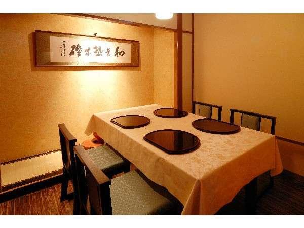個室会食場の一例お食事は各個人様でごゆっくりお召し上がりください