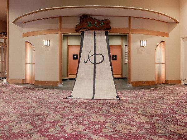 ■【大浴場(入口)】ご利用時間 6時~9時30分 15時~25時