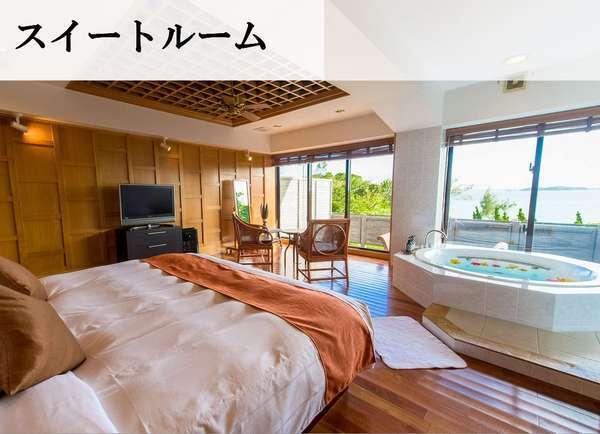 【客室一例】コンセプトが異なる全4タイプの客室をご用意。用途に合わせてお選びください。