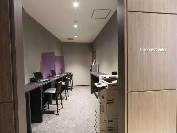 【ビジネスセンター】1階に新たに設置。パソコンやプリンター・インターネットがご利用いただけます。