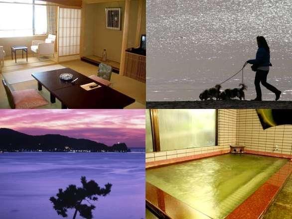 ペットと泊まれる能登観光ホテル!田舎のスローライフとロケーションをお愉しみできます。