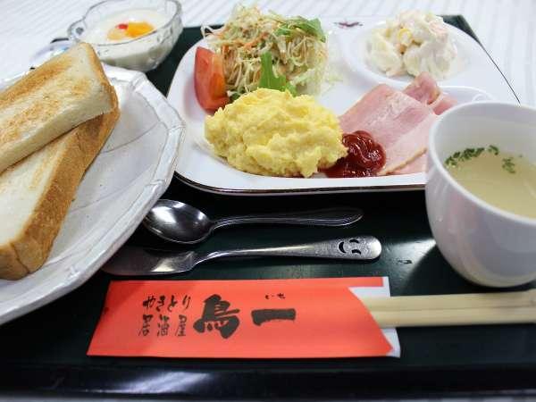 朝食例(洋食)~トーストおかわりOK~