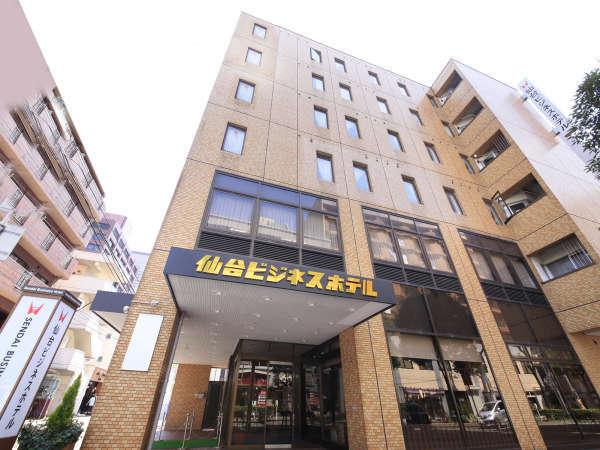 ビジネス ホテル 仙台