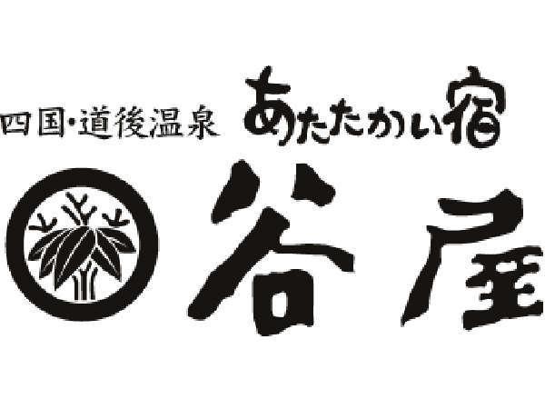 【ライブラリー】三代目魚武濱田成夫さんセレクトのライブラリーは楽しみ方色々!